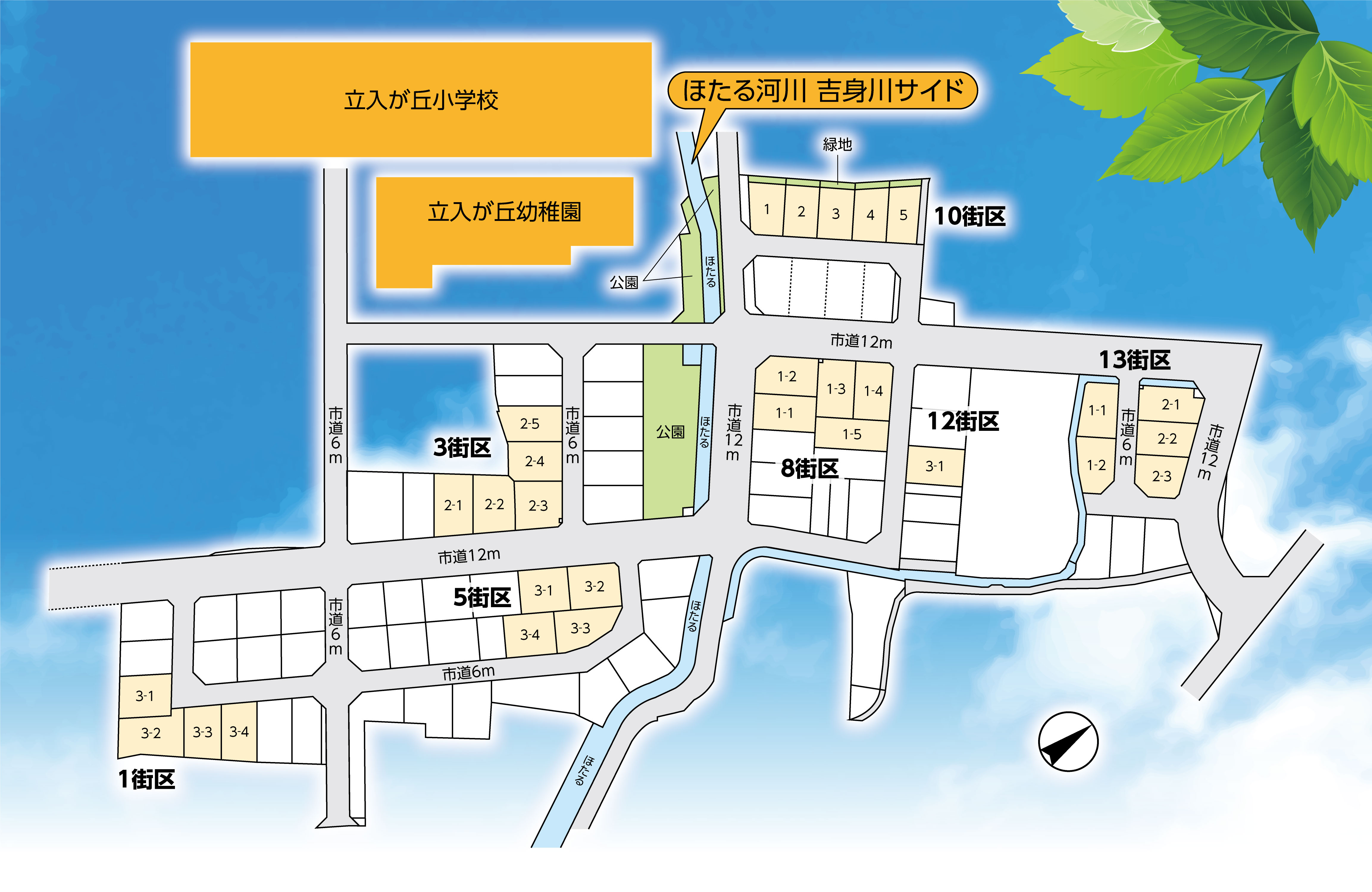 タウン プリム 南草津プリムタウン。商業施設もでき便利な住宅街になりそう。